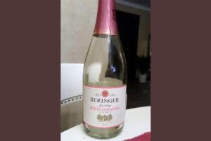 Отзыв об игристом вине Beringer Rose