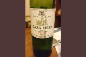 Отзыв о вине Casa Neri