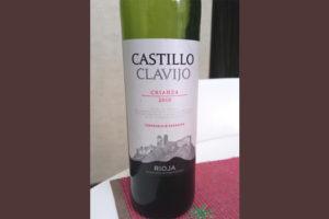 Отзыв о вине Castillo Clavijo