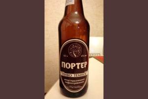 Отзыв о пиве Портер пиво темное Крафт