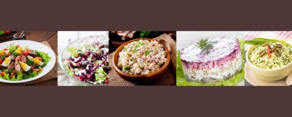 Пять любимых салатов Гарри