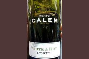 Отзыв о портвейне Calem porto white and dry 2016