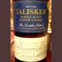 Отзыв о виски Talisker The Distillers Edition 2001-2012 1 liter