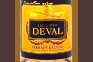 Отзыв об игристом вине Philip Deval cremant 2015