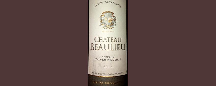 Отзыв о вине Chateau Beaulieu blanc cuvee Alexandre 2015