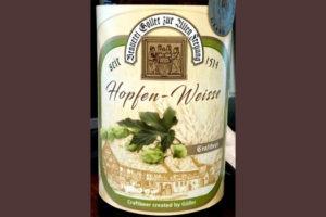 Отзыв о пиве Goller Hopfen-Weisse craftbeer