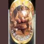 Отзыв о пиве Alderkonig Urtyp Hell