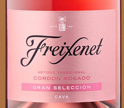 Отзыв об игристом вине Freixenet cava cordon rosado seco 2013