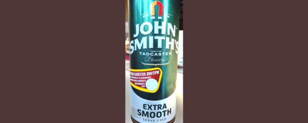 Отзыв о пиве John Smith's ale