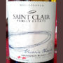 Отзыв о вине Saint Clair Sauvignon blanc Vicar's choice 2016