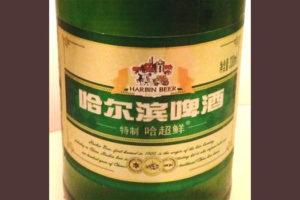 Отзыв о пиве Harbin beer