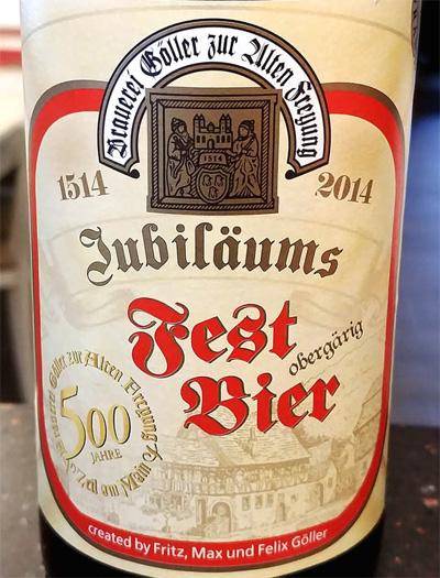 Отзыв о пиве Jubilaums Fest Bier