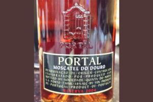 Отзыв о вине Portal Moscatel do Douro 2004
