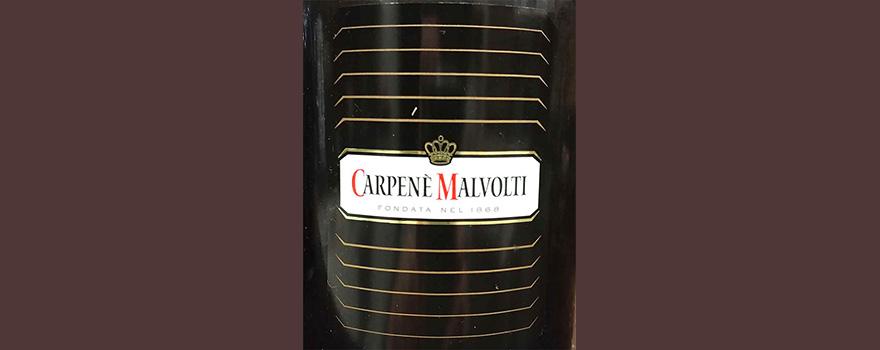 Отзыв об игристом вине Caprene Malvolti prosecco brut 2017
