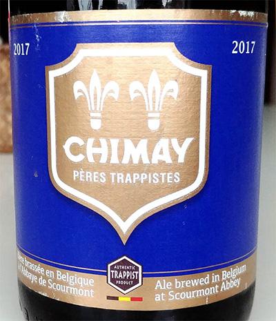 Отзыв о пиве Chimay Blue Cap Peres Trappistes 2017