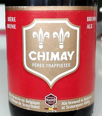 Отзыв о пиве Chimay Brown Ale Peres Trappistes