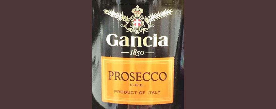 Отзыв об игристом вине Gancia prosecco dry 2017