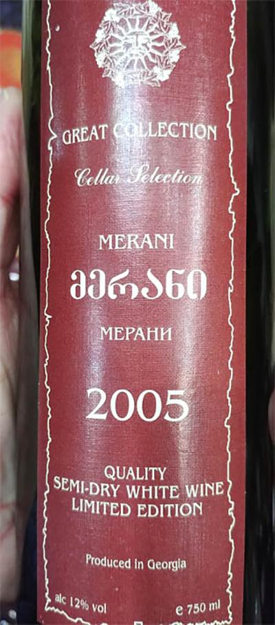 Отзыв о вине Мерани Merani Kartuli Vazi great collection 2005