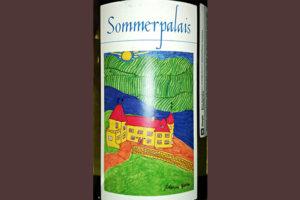 Отзыв о вине Sommerpalais 2016