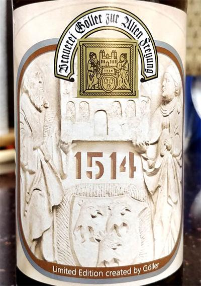 Отзыв о пиве 1514 limited edition by Goller