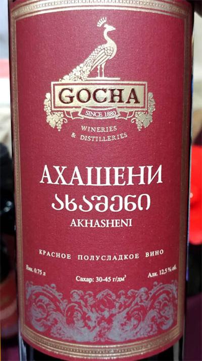 Отзыв о вине Ахашени Akhasheni Gocha 2014