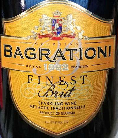 Отзыв об игристом вине Bagrationi finest brut 2017