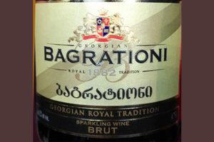 Отзыв об игристом вине Bagrationi sparkling wine brut 2017