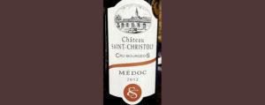 Отзыв о вине Chateau Saint-Christoly medoc 2012