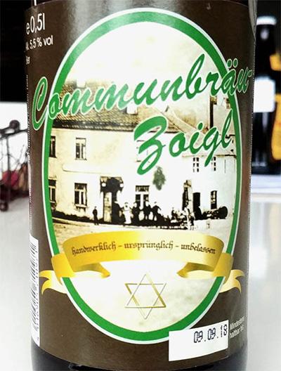 Отзыв о пиве Communbrau Zoigl
