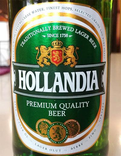 Отзыв о пиве Hollandia lager beer