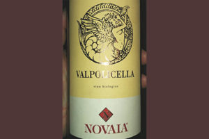 Отзыв о вине Novaia Valpolicella 2016