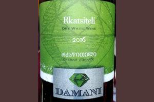Отзыв о вине Rkatsiteli Damani 2016