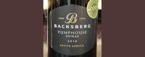 Отзыв о вине Backsberg Pumphouse shiraz 2014
