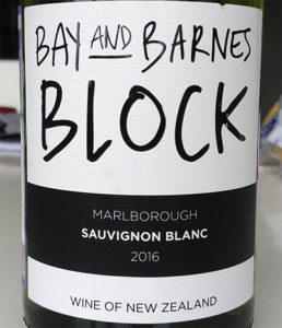 Отзыв о вине Bay and Barnes Block sauvignon blanc 2016