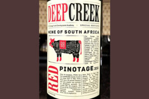 Deep Creek Pinotage special editions 2016
