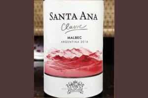 Отзыв о вине Santa Ana classic malbec 2016