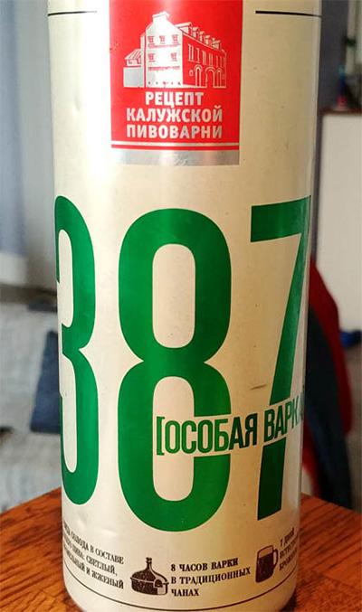Отзыв о пиве 387 Особая Варка