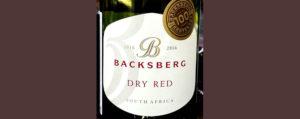 Отзыв о вине Backsberg dry red 2016
