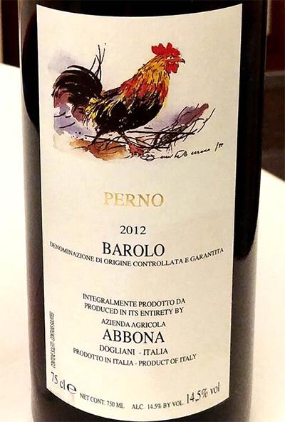 Отзыв о вине Barolo Abbona Perno 2012
