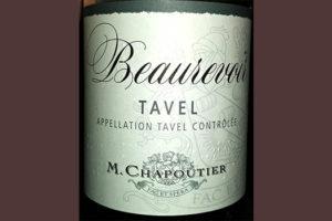 Отзыв о вине Belleruche Tavel M.Chapoutier 2015