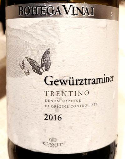 Отзыв о вине Bottega Vinai Gewurztraminer Trentino 2016