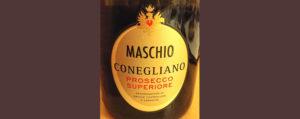 Отзыв об игристом вине Cantine Maschio Conegliano prosecco superiore