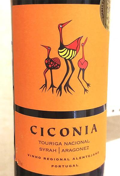 Отзыв о вине Ciconia touriga nacional syrah aragonez 2016