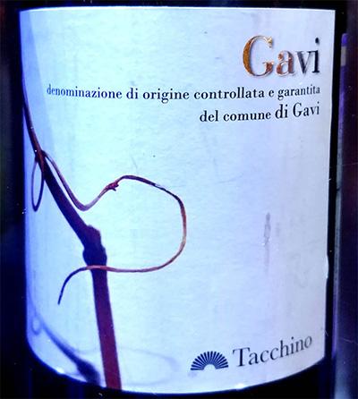 Отзыв о вине Gavi Tacchino 2015