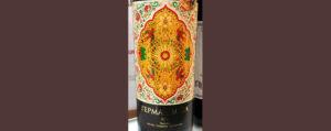 Отзыв о вине Германасса Тамань 2014