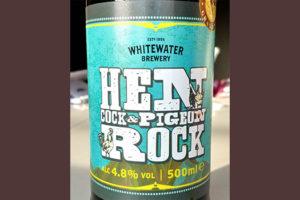 Отзыв о пиве Hen, Cock and Pigeon Rock