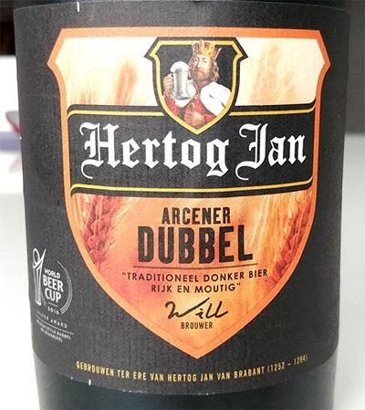 Отзыв о пиве Hertog Jan arcener dubbel