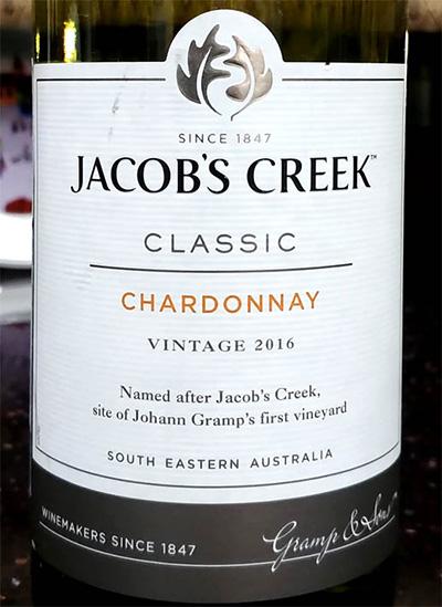 Отзыв о вине Jacob's Creek chardonnay classic vintage 2016