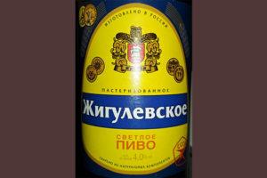 Отзыв о пиве Жигулевское Очаково