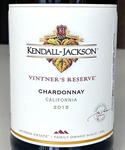 Отзыв о вине Kendall-Jackson vintner's reserve chardonnay 2015